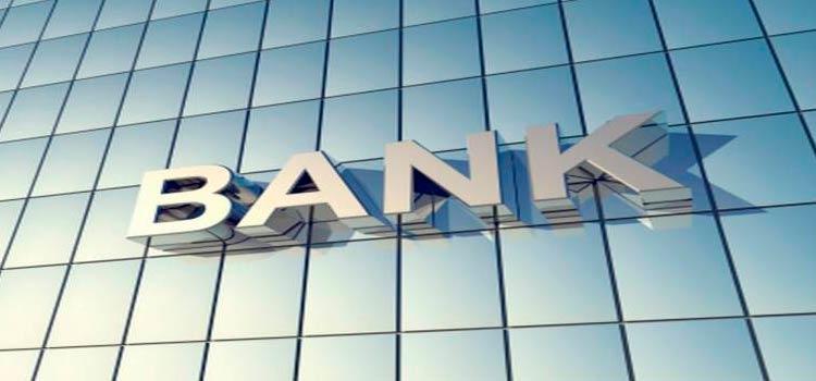 Банк в Эстонии