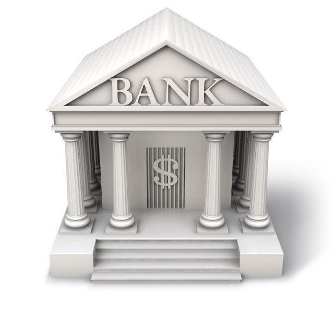 Банк в Польше