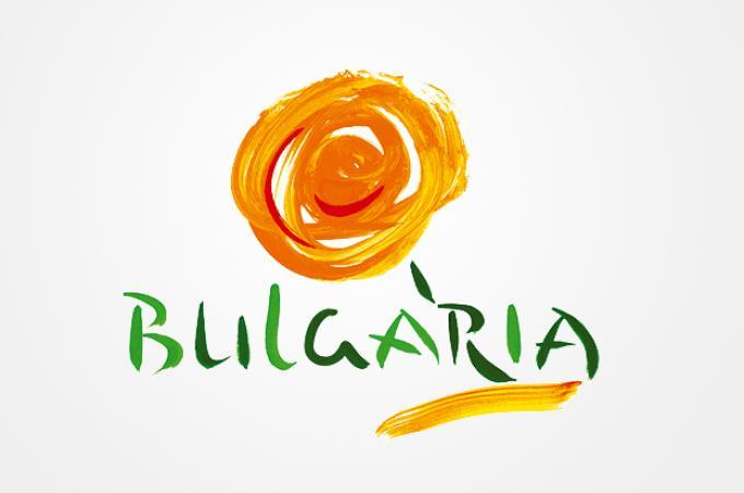 ПМЖ в Болгарию